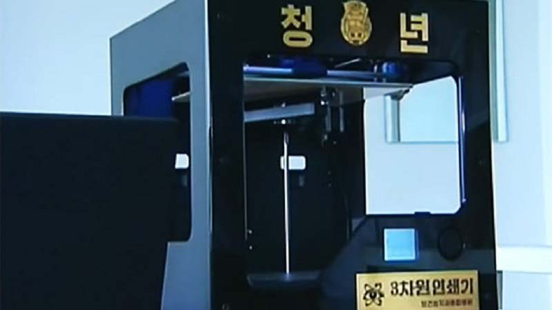 North Korea showcases their own 3D Printer for Dental and Cosmetic Surgeries